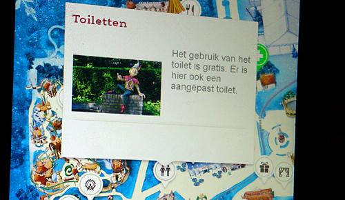 efteling toiletten